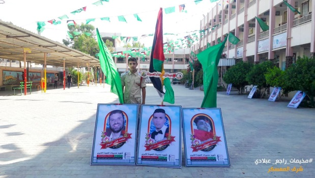 "Glorifying shaheeds killed during the ""return marches."" Pictures of shaheeds from the Jabalia refugee camp in the summer camp held in a Hamas school in the eastern part of the Jabalia refugee camp (Facebook page of the summer camps committee in the northern Gaza Strip, July 16, 2018)."