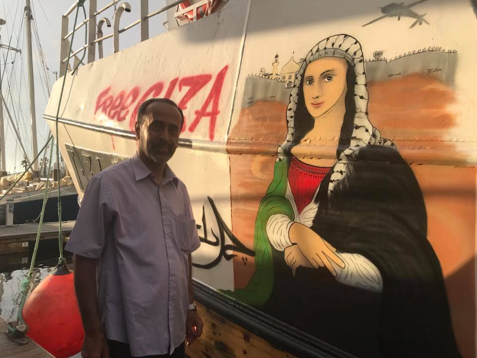 Zaher Birawi and one of the boats in the port of the Portuguese resort town of Cascais (Facebook page of Zaher Birawi, June 21, 2018). Appendix