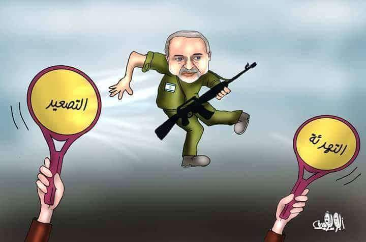 The round of escalation through the eyes of a cartoonist. The paddles read, left and right,