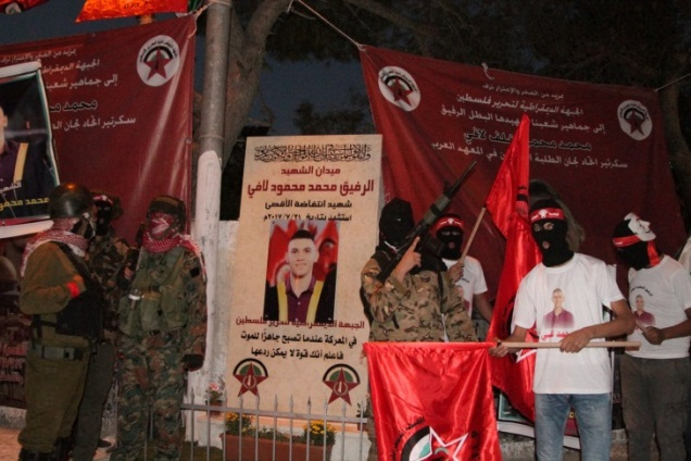 Unveiling the memorial and square in Abu Dis (the DFLP central information Facebook page, July 23, 2018).