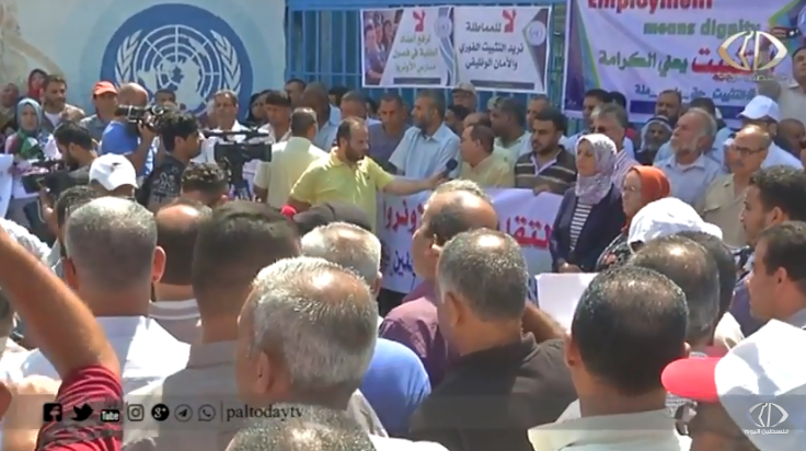 UNRWA employees protest the measures taken by the agency, including firing workers, because of the budget deficit (Paltoday channel, July 29, 2018).
