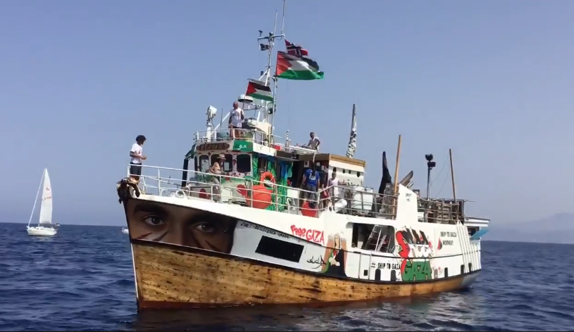 The al-Awda at sea a short time before it was halted by the Israeli navy (Facebook page of Ship to Gaza – Sweden, July 29, 2018).