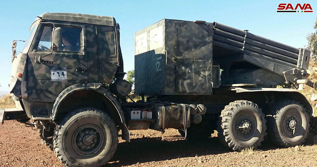 Multiple rocket launcher of the rebel forces, handed over to the Syrian army (SANA, July 28, 2018)
