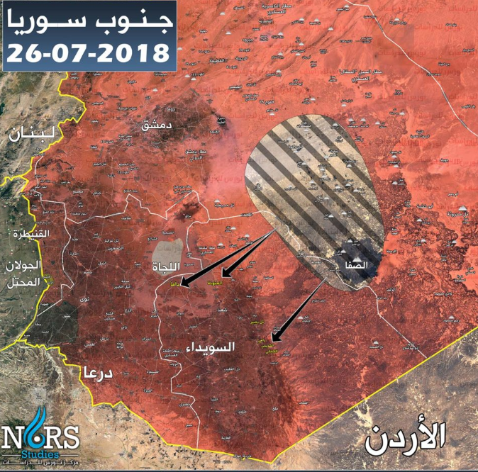 The attack against As-Suwayda and its rural area by operatives from the ISIS enclave in the Al-Safa area, northeast of As-Suwayda (Syrian NORS Institute for Strategic Studies, July 26, 2018)