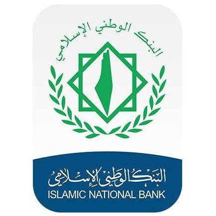 Logo of the Islamic National Bank of Gaza (Facebook page of the Islamic National Bank, September 29, 2016)