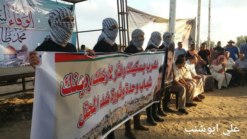 "Masked Palestinians in eastern Gaza City hold a sign encouraging stabbing attacks. The Arabic reads, ""Strike with your knife, and avenge your land and religion. Young [Gazan] men, unity and revolution against the occupier"" (Facebook page of the ""supreme national authority of the return march,"" August 4, 2018)."