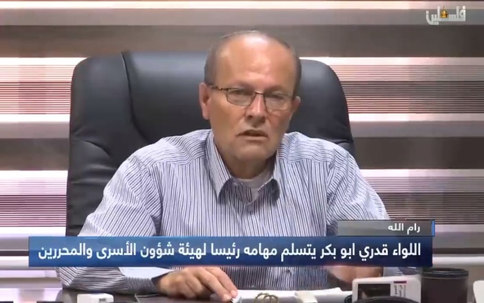 ‏‏Qadri Omar Abu Bakr, appointed to replace Issa Qaraqe as chairman of the Detainees and Ex-Detainees Affairs Commission (Palestinian TV Facebook page, August 6, 2018).