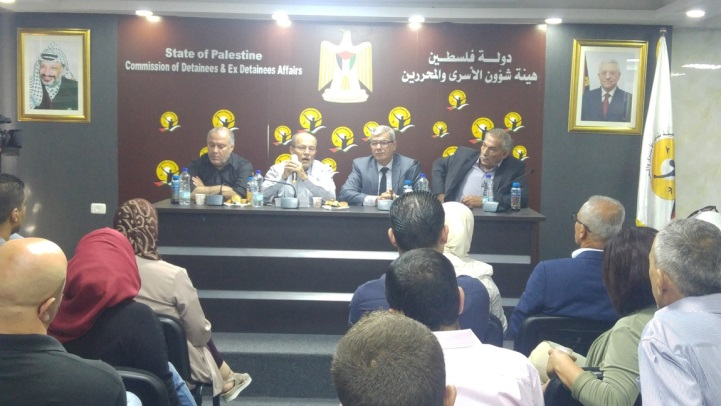 Ceremony held by Abu Bakr at the Detainees and Ex-Detainees Affairs Commission (Commission website, August 5, 2018).