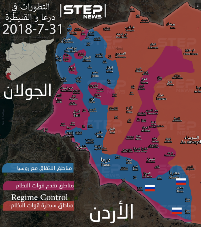 Takeover of southern Syria by the Syrian army: Areas taken over by the Syrian army through local surrender agreements are marked in blue; Areas where (mostly low intensity) fighting took place are marked in purple; Areas which were under Syrian control even before the beginning of the campaign are marked in red (Khotwa, July 31, 2018)