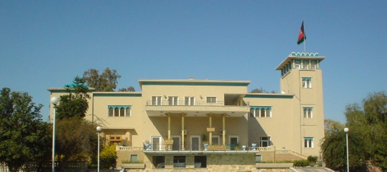 The building of the Department of Refugees and Returnees in Jalalabad (The Afghanistan Times, August 1, 2018).