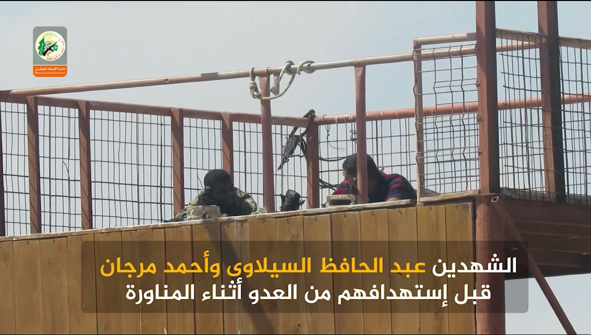 ‏‏Picture from a Hamas military wing video showing the two Hamas military operatives who were killed by IDF fire during a display (Hamas military wing website, August 8, 2018).