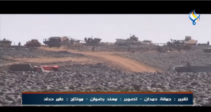 Syrian army armor forces on the outskirts of the Al-Safa area.