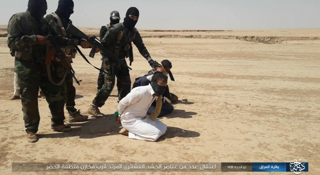 Execution of the Tribal Mobilization fighters by ISIS operatives (www.k1falh.ga ISIS-affiliated website, August 14, 2018)