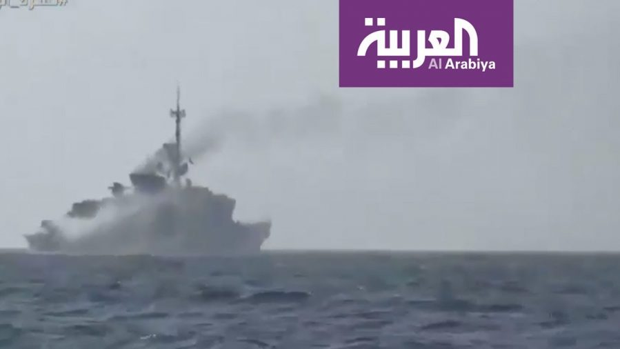 The Saudi tanker hit by the Houthis (al-Arabiya, July 25, 2018).