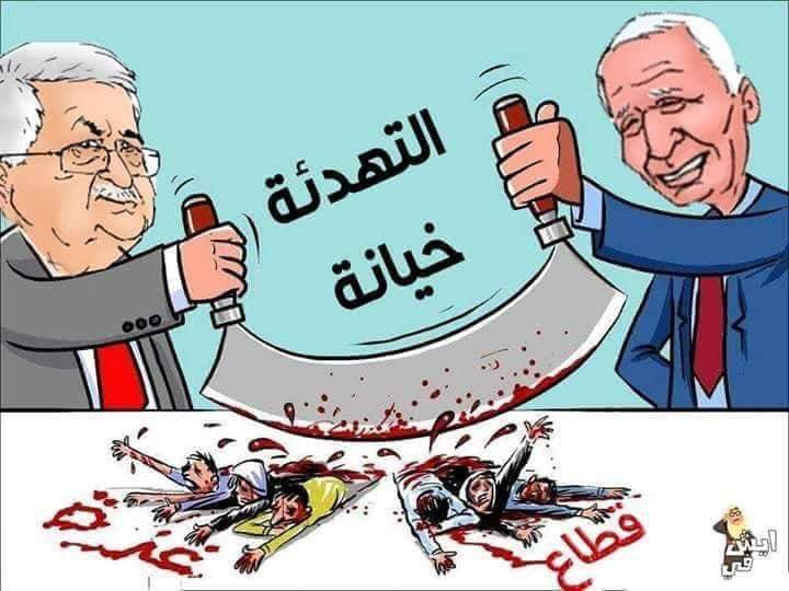 Hamas cartoons criticizing Mahmoud Abbas' objections to the efforts held under Egyptian aegis.