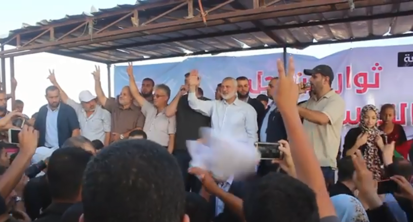 Isma'il Haniyeh at a