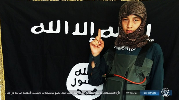 Abu Bakr al-Turkmani, who carried out the suicide bombing attack against a concentration of Afghan Military Intelligence and Afghan Police forces in Kabul (ISIS-affiliated website www.k1falh.ga, August 16, 2018)