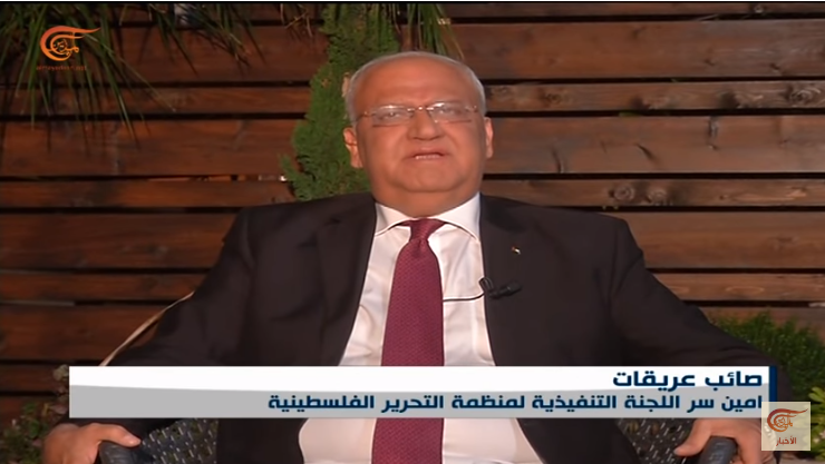 Saeb Erekat during an interview with the Lebanese al-Mayadeen TV station (al-Mayadeen TV YouTube channel, August 25, 2018).