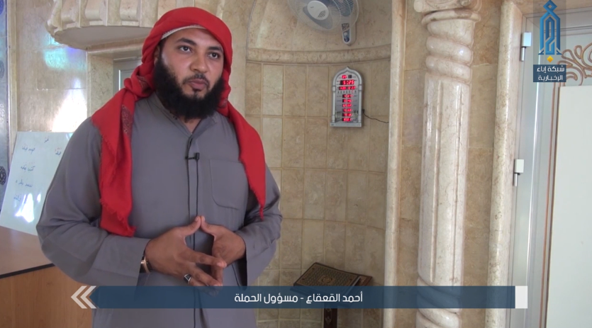 """Ahmad al-Qa'qa', who was responsible for the campaign entitled """"Together to the Fronts,"""" preaching in a mosque in the village of Sarmada, north of Idlib."""