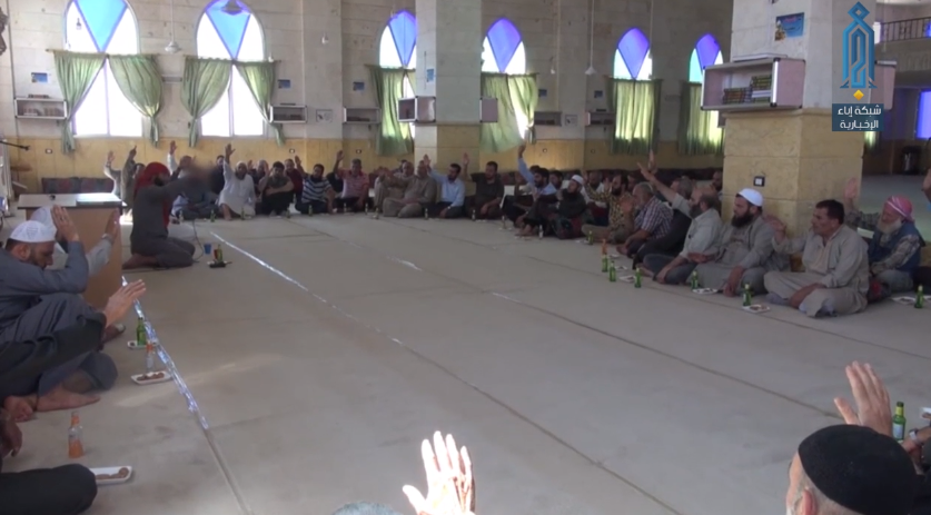 Ahmad al-Qa'qa' during a meeting with local leaders and imams of mosques in the village of Sarmada (Ibaa, September 4, 2018)