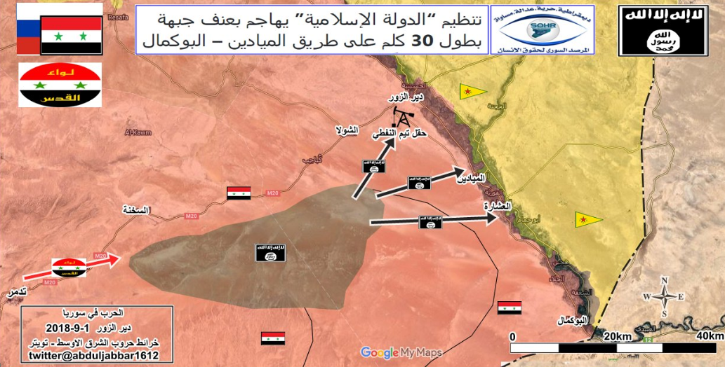 ISIS attack directions against the Syrian army bases and the Al-Taym oil field (Twitter, September 1, 2018)