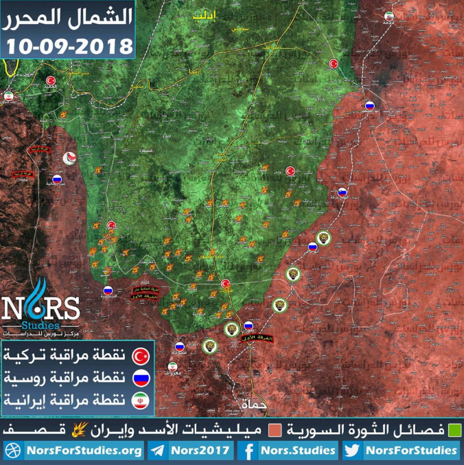 Map of the airstrikes and artillery attacks, in the area held by the rebels in southern Idlib (marked in green); Area controlled by the Syrian army and the forces supporting it (marked in red) (Syrian NORS Institute for Strategic Studies, September 10, 2018)