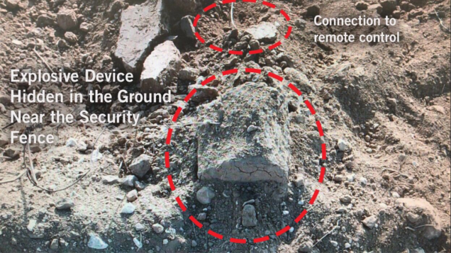 IED uncovered on September 14, 2018 (IDF Spokesperson, September 13, 14, 2018)