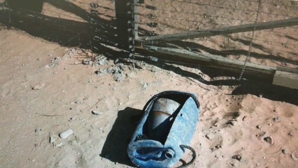 IED which was found and neutralized on September 13, 2018, near the border fence in the southern Gaza Strip.