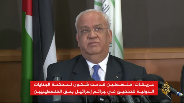 Saeb Erekat at a press conference in Ramallah in which he announced the filing of a complaint against Israel (Al-Jazeera TV, September 11, 2018)