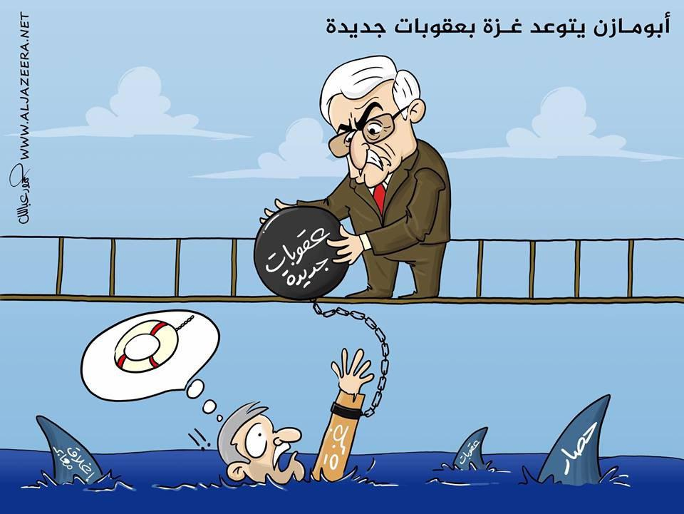 "Hamas cartoon criticizing Mahmoud Abbas. The Arabic reads, ""Mahmoud Abbas promises Gaza new sanctions"" (Palinfo Twitter account, September 27, 2018)."