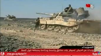 Syrian army tank during the fighting in the Safa area (Syrian TV, September 26, 2018).