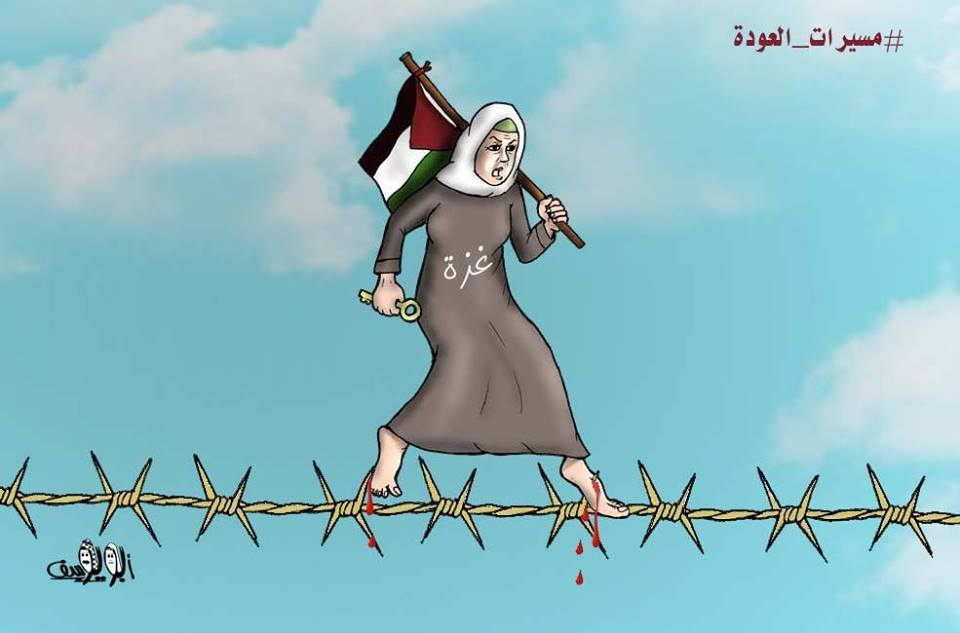 "Cartoon of the determination of ""return march"" demonstrators to reach the security fence even at the risk of being wounded. The Arabic reads, ""#return_march...Gaza"" (Shehab Facebook page, October 6, 2018)."
