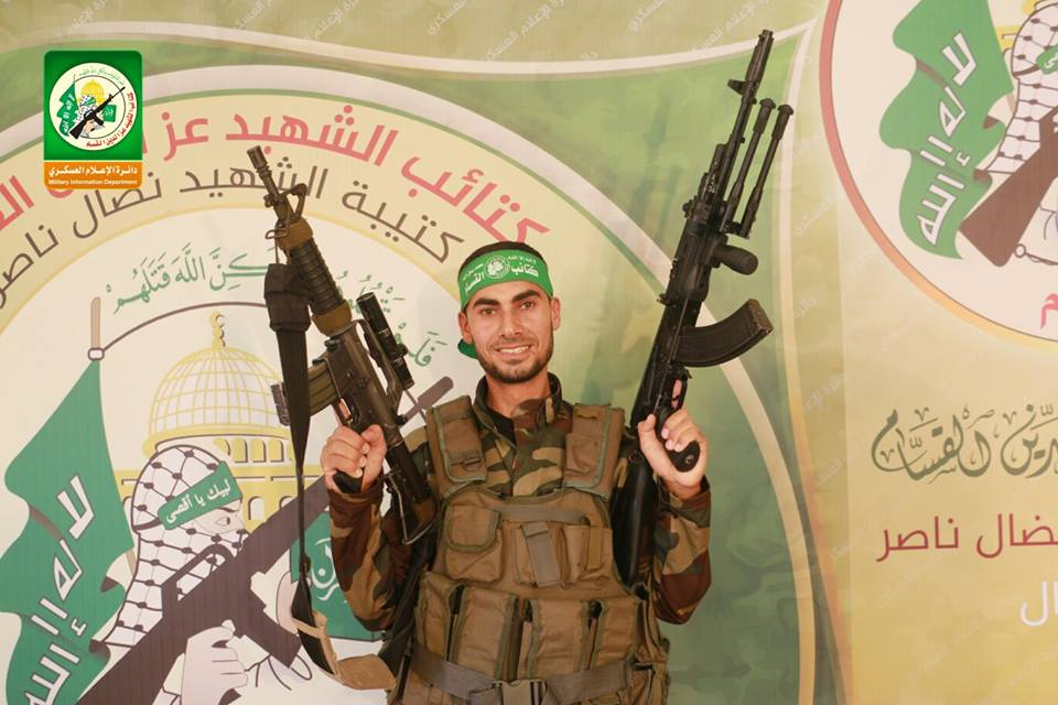 Hamad al-Masri (Twitter account of Hamas' military wing, October 6, 2018).