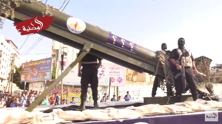 PIJ weapons displayed in Gaza City. Left: New rocket models on display (al-Watania YouTube channel, October 4, 2018).