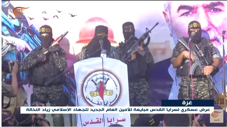 Abu Hamza, PIJ military wing spokesman, during the military display in the Gaza Strip (al-Mayadeen YouTube channel, October 5, 2018).