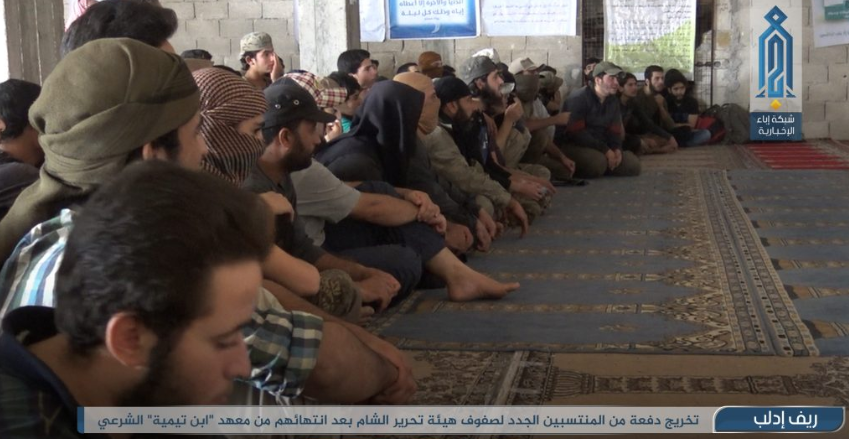 New operatives of the Headquarters for the Liberation of Al-Sham who finished their studies in the Sharia institute named after Ibn Taymiyyah in a mosque in the Idlib rural area (Ibaa News Agency affiliated with the Headquarters for the Liberation of Al-Sham, October 8, 2018)