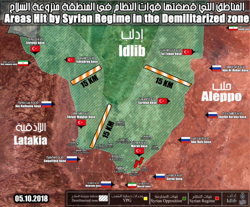 The area attacked by the Syrian army (Qasiyoun, October 5, 2018)
