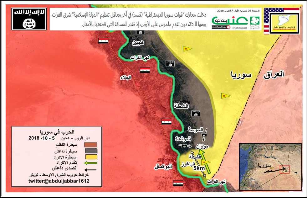 The Kurdish forces (in yellow) continue to advance northward and repel ISIS operatives (in black) (Twitter, October 5, 2018)