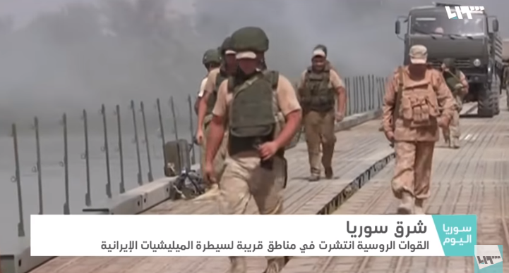 Presence of Russian soldiers in the Albukamal area on the west bank of the Euphrates River (Syria TV, October 6, 2018)