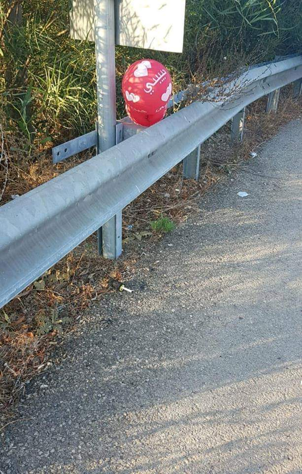 Incendiary balloon that landed near Rishon Letzion (central Israel) (Palinfo Twitter account, October 12, 2018).