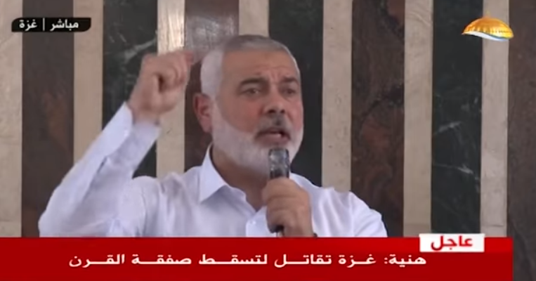 Isma'il Haniyeh speaking at the funeral of one of the Gazans killed in the