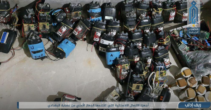 Dozens of communications devices (Ibaa, October 15, 2018)