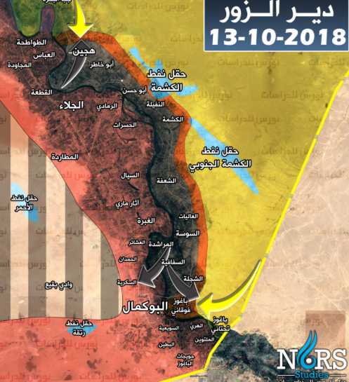 Deployment of the forces in the Albukamal area (updated to October 13, 2018): the area controlled by the SDF (marked in yellow); the area controlled by the Syrian army and the forces supporting it (marked in red); areas controlled by ISIS (marked in dark grey); areas where there are clashes (marked in orange). The yellow arrows mark the directions of the SDF attacks, while the grey ones mark those of ISIS. Oil fields are marked in light blue (Syrian NORS Institute for Strategic Studies, October 13, 2018)
