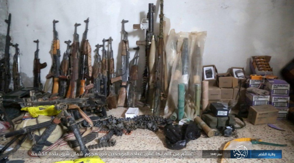 SDF weapons seized by ISIS operatives during the attack north of Al-Sha'fah (ISIS's Al-Sham-Al-Barakah Province, October 14, 2018)