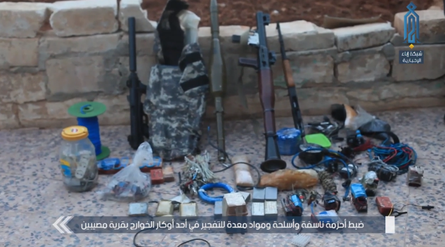 Explosive belts, equipment for making IEDs, and weapons, found by the Headquarters for the Liberation of Al-Sham.
