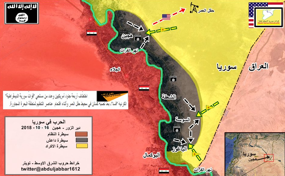 Areas of clashes in the northern part of the ISIS enclave (Hajin area) and its southern part (Al-Susah and Al-Baghouz). On the ground, there were no changes in ISIS's control area in comparison with last week (Twitter, October 16, 2018)