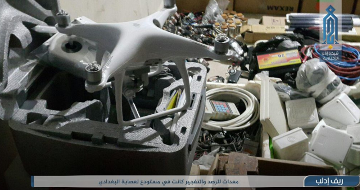 ISIS drone for collecting intelligence, seized by the Headquarters for the Liberation of Al-Sham (Ibaa News Agency, affiliated with the Headquarters for the Liberation of Al-Sham, October 15, 2018).