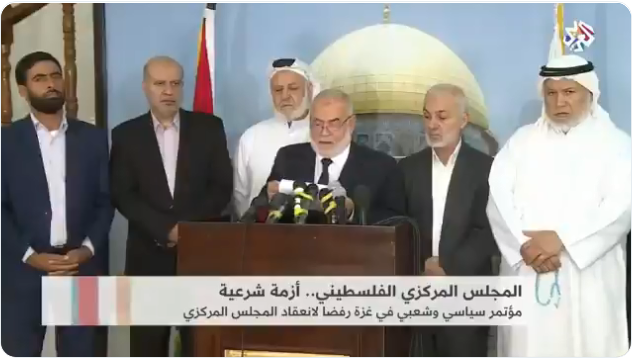 Ahmed Bahar, Hamas faction deputy chairman of the Palestinian Legislative Council, holds a press conference in the Gaza Strip with the other Palestinian organizations, stating his objection to the Central Committee conference in Ramallah (AlarabyTV, October 28, 2018).