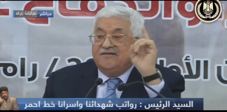 Mahmoud Abbas delivers a speech at the opening of the 30th conference of the PLO's Executive Council (Mahmoud Abbas' Facebook page, October 28, 2018).
