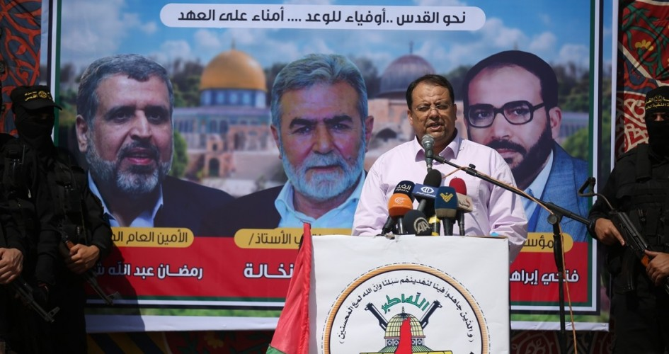 The press conference where Da'ud Shehab announced the election of Ziyad al-Nakhalah (Paltoday, September 28, 2018).